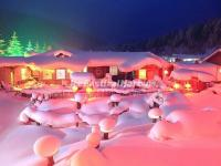 China's Snow Town Landscape