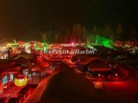 Night View of China's Snow Town, Mudanjiang