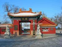Harbin Confucius Temple Entrance