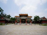 The Lingxing Gate in Harbin Confucius Temple