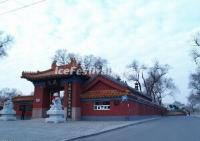 The Confucius Temple in Harbin, China