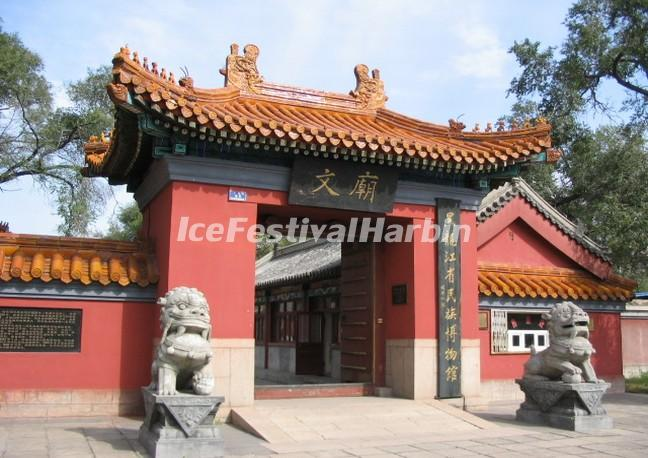 Gate of the Harbin Confucius Temple