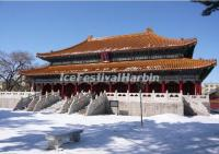The Building of Harbin Confucius Temple