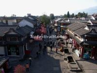 Street in Dali Ancient City