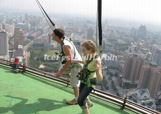 Tourists in Harbin Dragon Tower