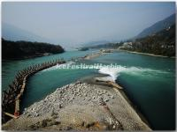 Fish Mouth Levee-Dujiangyan Irrigation System