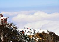 Emei Mountain Sea of Clouds