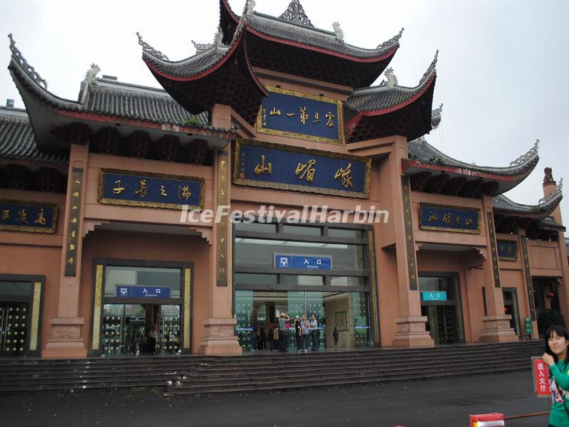 Entrance of Emei Mountain