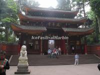 Wannian Temple Entrance at Emei Mountain