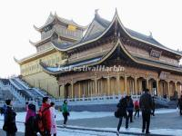 Huacang Temple Mount Emei