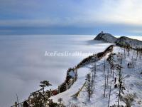 Sea of Clouds at Mount Emei