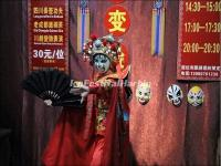 The Face Changing Show of Sichuan Opera