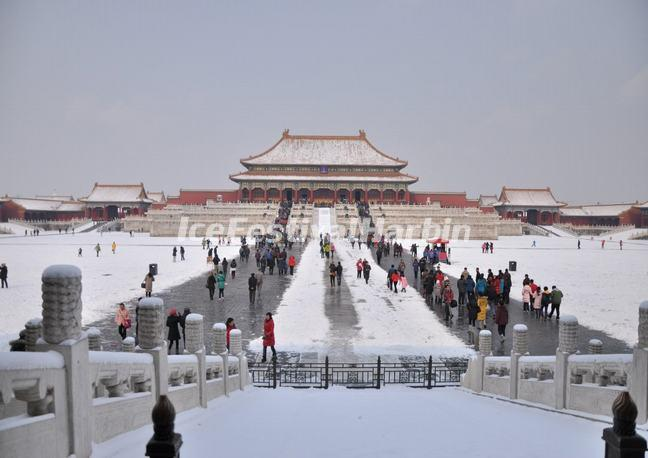 Beijing Winter Tours