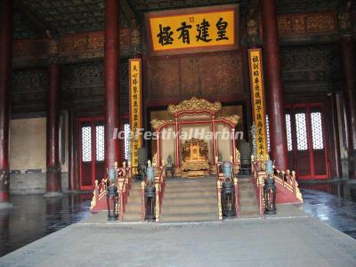 Forbidden City (Palace Museum)