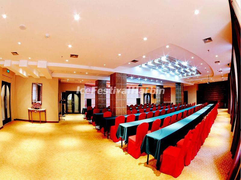 Gfour Holiday Hotel Multi-Function Hall