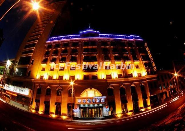 Harbin Gfour Holiday Hotel Night View