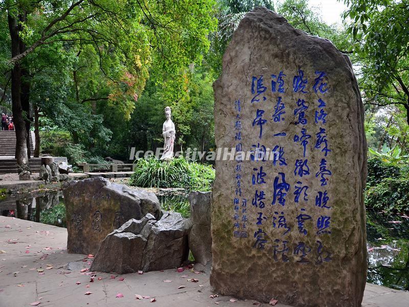 Golden Temple Park Stone Tablet