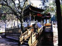 Kunming Golden Temple Park