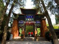 The Lingxing Gate in kunming Golden Temple Park