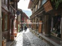 A Street in Shangri-la Gyalthang Ancient Town