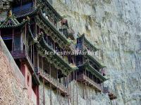 The Hanging Temple in Mount Heng, China