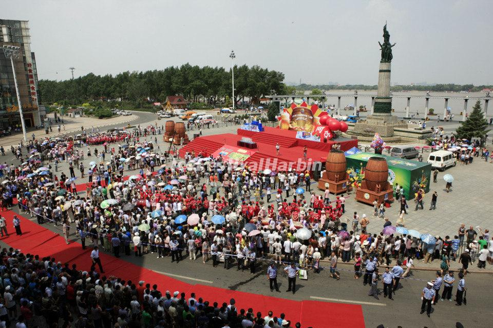Harbin Beer Festival China