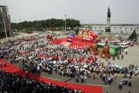Ceremony of Harbin Beer Festival