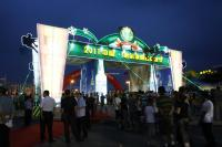 Celebrate Harbin Beer Festival