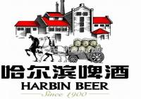 "<a href=""/photo-p82-614-harbin-beer-brand.html"">Harbin Beer Brand</a>"