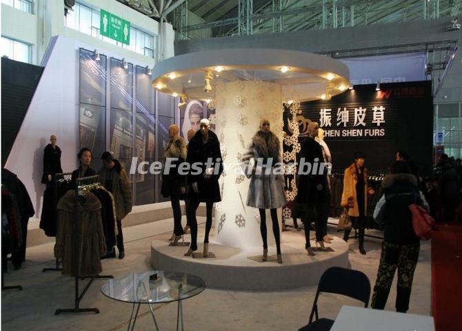 The Clothes Shown on the Harbin Cold Zone Expo