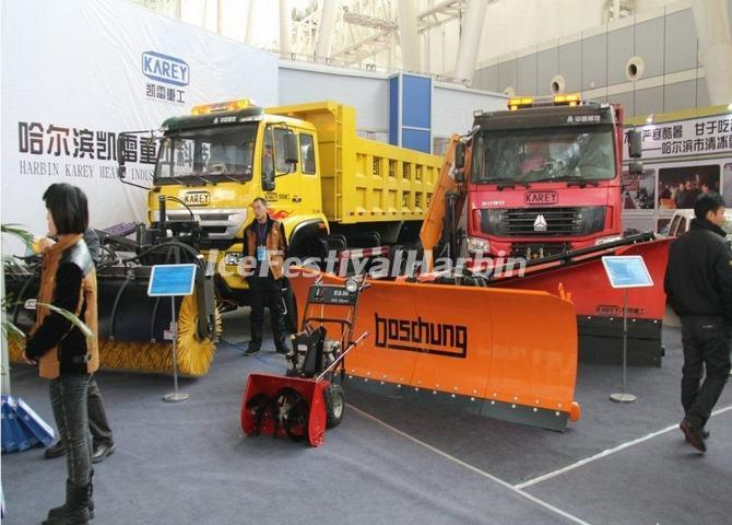 Machines Displayed on Harbin Cold Zone Expo