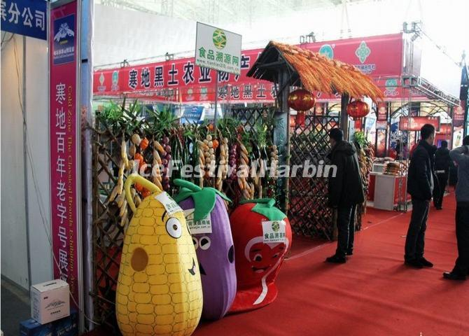 Harbin Cold Zone Expo China