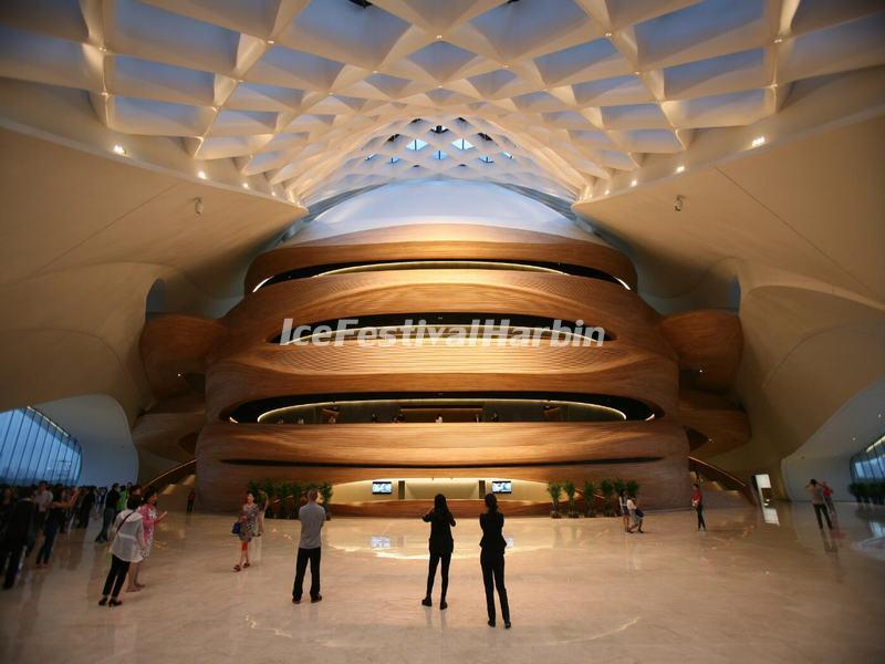 Harbin Grand Theater