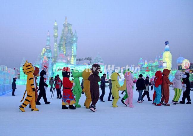 Harbin Ice and Snow Animation Festival