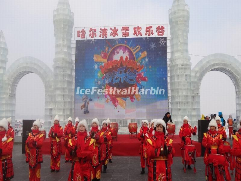 Performance in Harbin Ice and Snow Happy Valley 2015