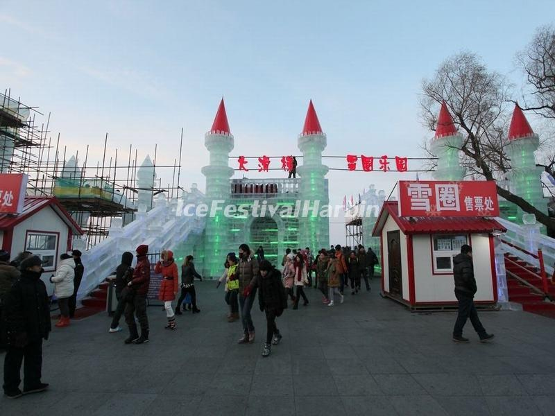 2015 Harbin Ice and Snow Happy Valley