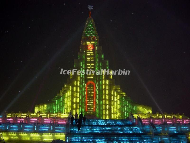 Harbin Ice and Snow World 2005