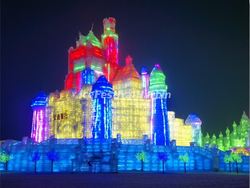 Harbin Ice and Snow World 2011
