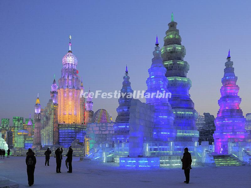 The 14th Harbin Ice and Snow World