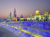 The 15th Harbin Ice and Snow World