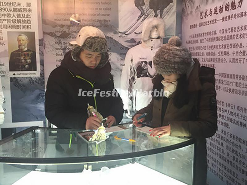 Tourists in Harbin Ice and Snow World Post Office