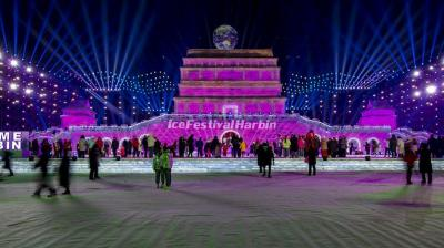 Harbin Ice and Snow World 2020