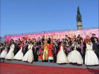 Harbin Ice Collective Wedding Ceremony