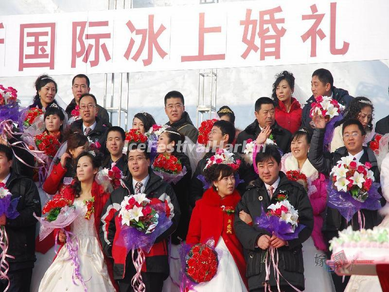 Harbin Ice Festival Wedding Ceremony