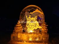 Ice Sculpture - Goat