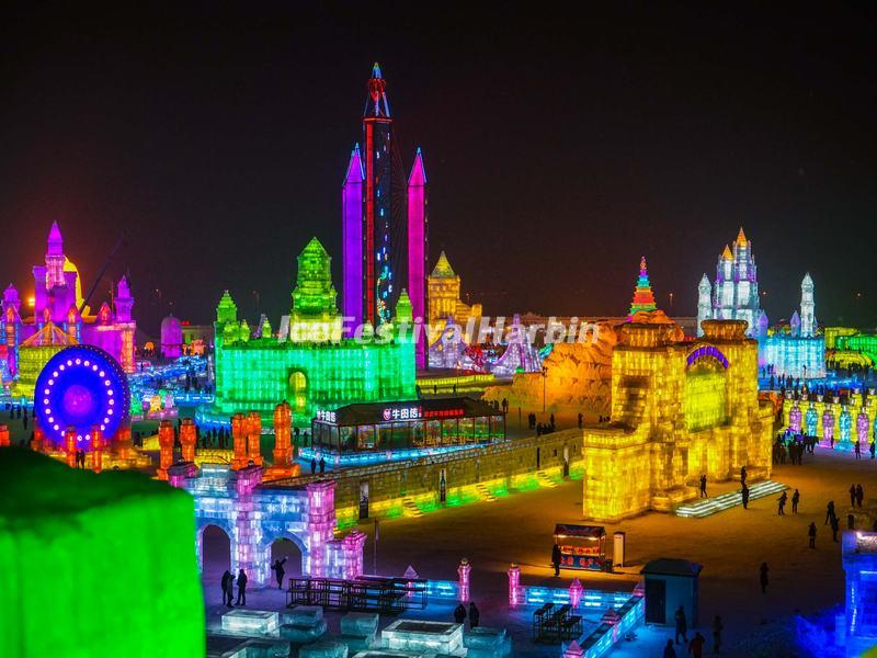 Harbin Ice Festival 2016 Dates Activities