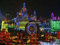 Panoramic View of Harbin Ice and Snow World