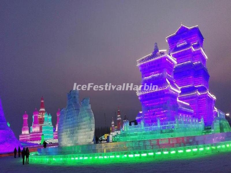 2017 Harbin Ice and Snow Festival
