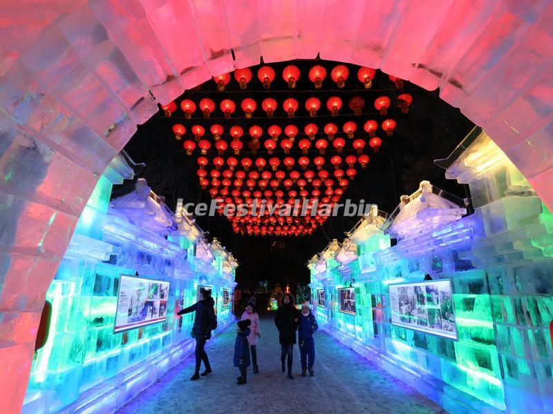 DAY 5 Harbin