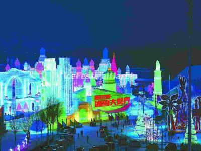 Harbin Ice and Snow Festival 2018